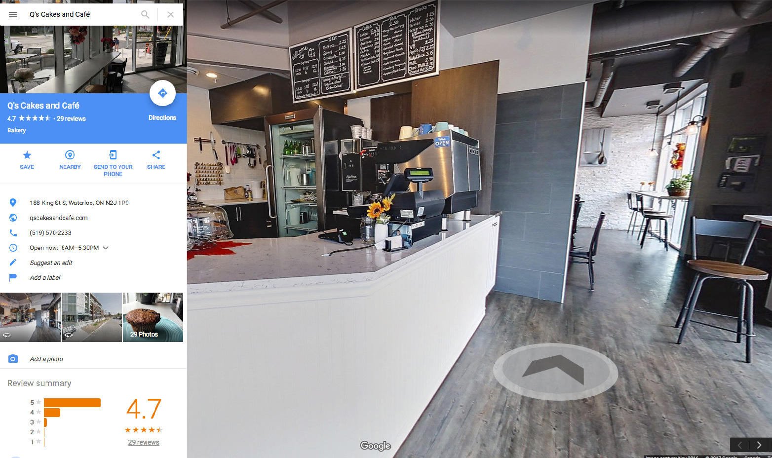 Google Business View by JoeGo Photo example space